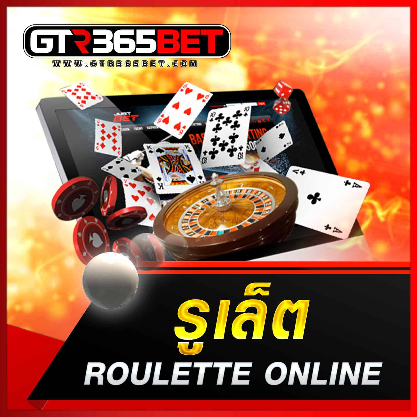 roulette-online-mb
